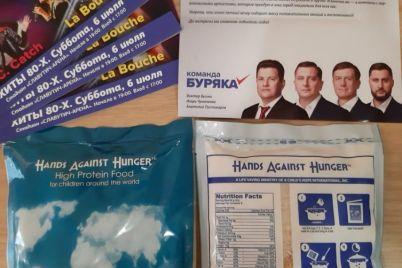 tyazhelaya-artilleriya-komanda-buryaka-razdaet-gumanitarnyj-ris-i-ustraivaet-konczert.jpg