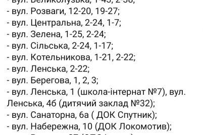 tysyachi-potrebitelej-v-zaporozhe-ostanutsya-bez-vody-adresa.jpg