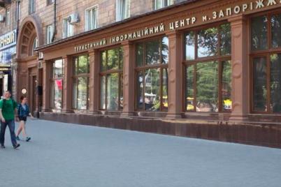 u-czentri-zaporizhzhya-vidkrilasya-aviakasa-de-i-yak-vona-praczyud194.png