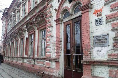 u-czentri-zaporizhzhya-vse-niyak-ne-vidremontuyut-studentsku-polikliniku.jpg