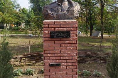 u-czentri-zaporizhzhya-vstanovili-pamyatnik-proroku-tarasu-shevchenku.jpg