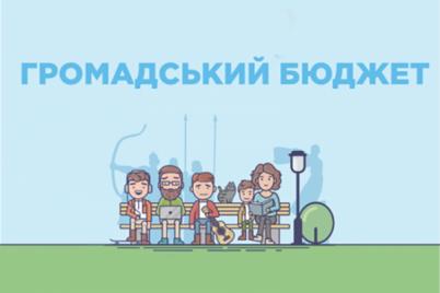 u-czomu-roczi-prodovzhitsya-realizacziya-proektiv-gromadyan-za-rahunok-byudzhetu-zaporizhzhya.png