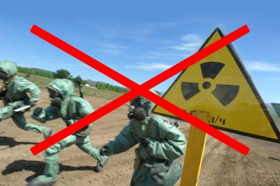 u-dsns-rozpovili-pro-radiaczijnij-fon-v-ukrad197ni-pislya-vibuhu-na-rosijskomu-poligoni-pid-sd194vd194rodvinskom.jpg