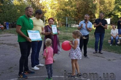 u-dvori-v-czentri-zaporizhzhya-zyavitsya-sportivnij-majdanchik.jpg
