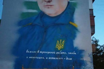 u-energodari-stvoryuyut-mural-z-vidatnim-ukrad197nskim-sportsmenom.jpg