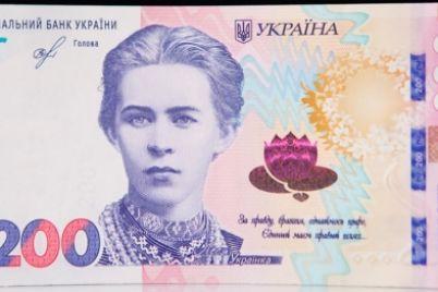 u-gamanczyah-zaporizhcziv-zyavlyatsya-novi-banknoti.jpg