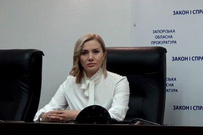 u-glavnogo-prokurora-zaporozhskoj-oblasti-poyavilas-novaya-zamestitelnicza.jpg