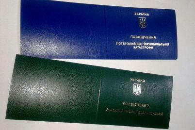 u-gromadyan-zaporizkod197-oblasti-postrazhdalih-pid-chas-chornobilya-zyavlyatsya-novi-posvidchennya.jpg