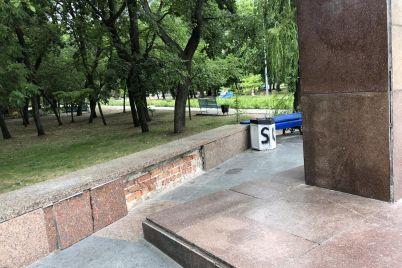 u-kurortnomu-misti-zaporizkod197-oblasti-rozgulyalisya-vandali-foto.jpg