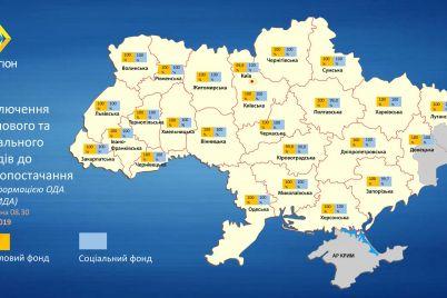 u-minregioni-povidomili-koli-povnistyu-vklyuchat-opalennya-u-zaporizkij-oblasti.jpg