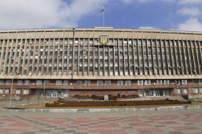 u-novij-rik-zaporizka-oblast-uvijde-z-byudzhetom-vidbulos-5-zasidannya-pershod197-sesid197-oblradi.jpg