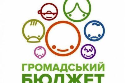u-palaczi-kulturi-orbita-vidbulasya-czeremoniya-nagorodzhennya-peremozhcziv-gromadskogo-byudzhetu.jpg