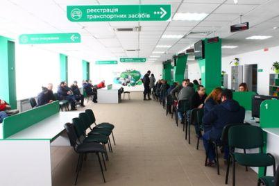u-pologah-vidkrili-onovlenij-viddil-obslugovuvannya-gromadyan-servisnij-czentr.jpg