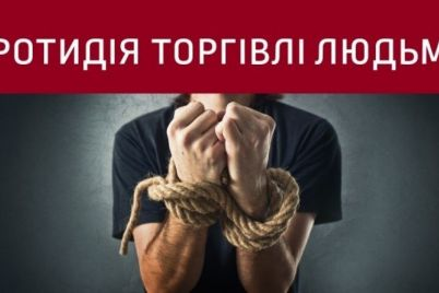 u-pyatniczyu-zaporizhczi-vijdut-na-akcziyu-proti-rabstva.jpg