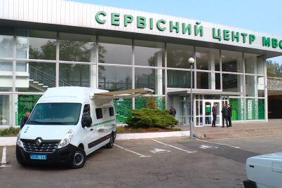 u-servisnih-czentrah-na-zaporizhzhi-zakinchilisya-blanki-yak-cze-poznachilosya-na-roboti-ustanov.jpg