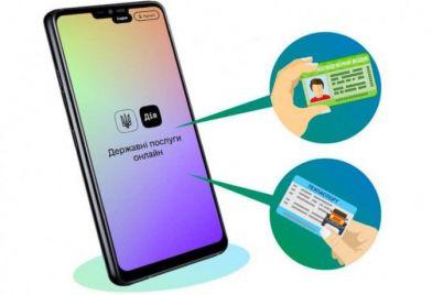 u-smartfonah-ukrad197ncziv-zyavitsya-elektronna-versiya-shhe-odnogo-dokumentu.jpg