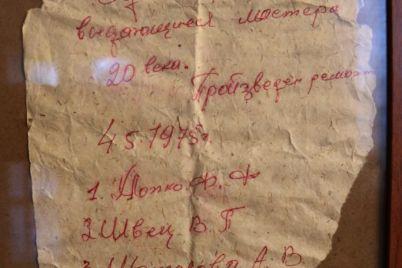 u-stini-starogo-budinku-zalishili-zapisku-u-plyashczi-dlya-suchasnih-zaporizhcziv.jpg