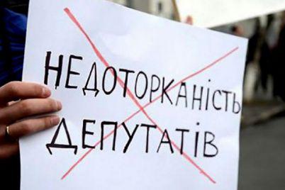 u-verhovnij-radi-pidtrimali-znyattya-deputatskod197-nedotorkanosti.jpg