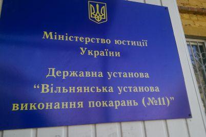 u-vilnyanskij-kolonid197-e2849611-vidbulasya-inspekcziya.jpg