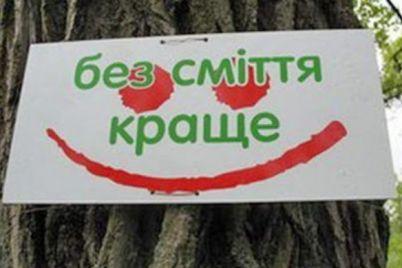u-voznesenivskomu-rajoni-tri-budinki-v-osbb-sumisno-z-komunalnikami-oblashtovuyut-prileglu-teritoriyu.jpg