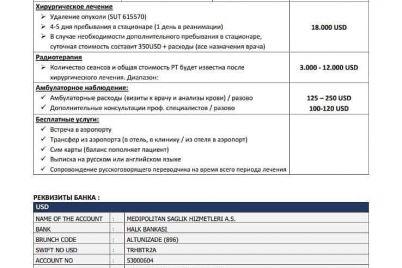 u-zaporizhzhi-6-richna-vasilina-boretsya-z-tyazhkoyu-hvoroboyu-foto-video.jpg