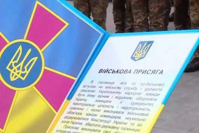 u-zaporizhzhi-70-novobrancziv-prisyagnuli-na-virnist-ukrad197nskomu-narodovi.jpg