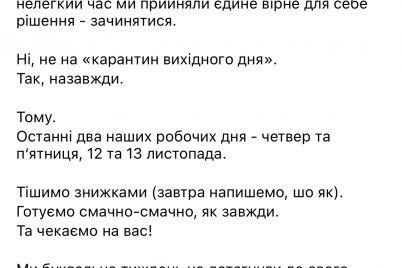 u-zaporizhzhi-cherez-karantin-zakrivad194tsya-zaklad-yakomu-nemad194-navit-roku.jpg