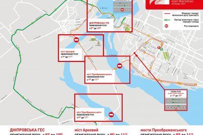 u-zaporizhzhi-cherez-napivmarafon-perekriyut-ruh-transportu-na-golovnih-vuliczyah-mapa.jpg