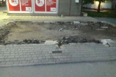 u-zaporizhzhi-demontuvali-shhe-odin-maf-foto.jpg