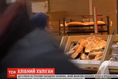 u-zaporizhzhi-do-5-rokiv-uvyaznennya-zasudili-cholovika-yakij-zhburlyav-buhanki-hliba-u-prodavcziv.png