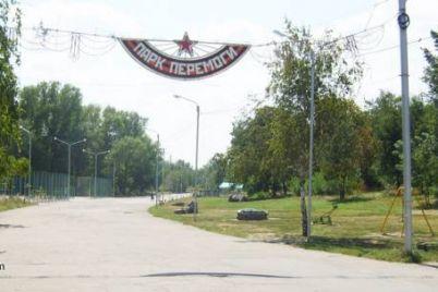 u-zaporizhzhi-do-zavershennya-karantinu-gotuyut-parki.jpg