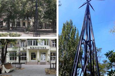 u-zaporizhzhi-gotuyut-do-vidkrittya-novij-muzej.jpg