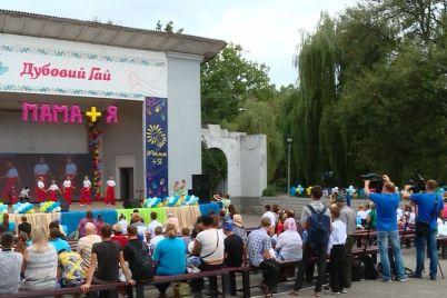u-zaporizhzhi-gotuyutsya-do-13-go-festivalyu-mama-plyus-ya.jpg