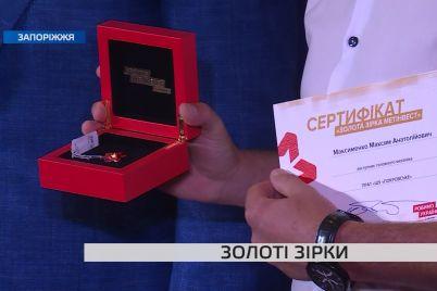 u-zaporizhzhi-inshih-mistah-ukrad197ni-ta-navit-svitu-metalurgiv-vidznachili-zolotimi-zirkami.jpg