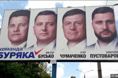 u-zaporizhzhi-komandu-buryaka-zapidozrili-v-chislennih-porushennyah-v-gonitvi-za-viborczyami.png