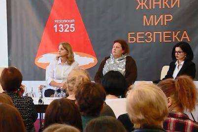 u-zaporizhzhi-na-forumi-obgovorili-rezultati-vprovadzhennya-rezolyuczid197-radi-bezpeki-oon.jpg