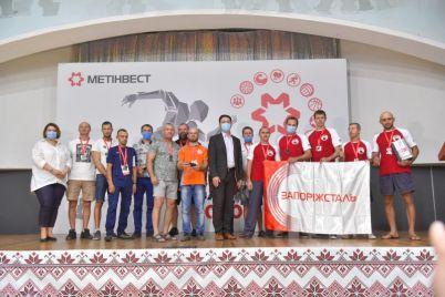 u-zaporizhzhi-na-metinvest-steel-games-projshli-miczni-zmagannya-z-girovogo-sportu.jpg
