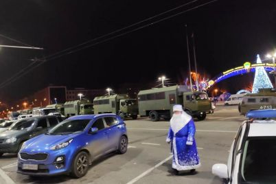 u-zaporizhzhi-na-novij-rik-pravoohoroncziv-zvozili-v-czentr-na-speczmashinah-foto.jpg