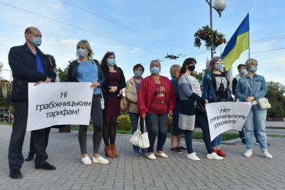 u-zaporizhzhi-partiya-poryadok-provela-akcziyu-proti-zavishhenih-tarifiv-na-komunalni-poslugi.jpg