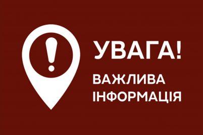 u-zaporizhzhi-perestanut-praczyuvati-marshrutni-taksi.jpg