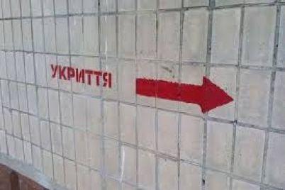 u-zaporizhzhi-perevirili-stan-miscz-ukrittya-ta-pozhezhnih-gidrantiv.jpg