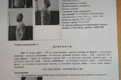 u-zaporizhzhi-pid-chas-vipravnih-robit-vtik-zasudzhenij-orid194ntuvannya.jpg