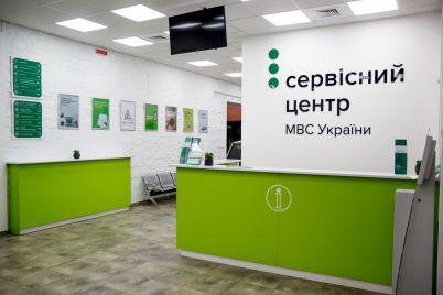 u-zaporizhzhi-pislya-karantinu-vidnoviv-robotu-servisnij-czentr.jpg