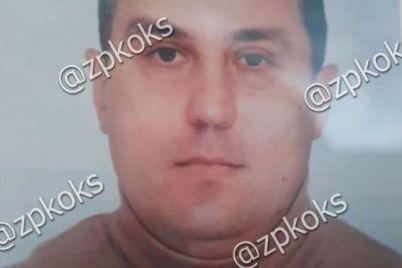 u-zaporizhzhi-pravoohoronczi-ogolosili-plan-perehoplennya-zlochinecz-mozhe-buti-ozbrod194nij-foto.jpg