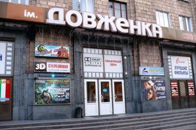 u-zaporizhzhi-prezentuvali-dokumentalnij-film-pro-nezlamnih-zhinok.jpg