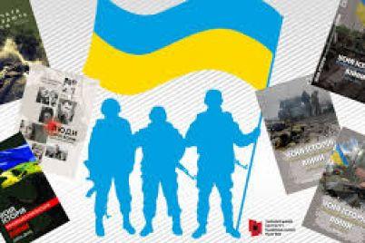 u-zaporizhzhi-prezentuvali-proekt-do-dnya-sprotivu-okupaczid197-avtonomnod197-respubliki.jpg