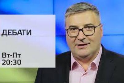 u-zaporizhzhi-projdut-debati-partij-v-pryamomu-efiri.jpg