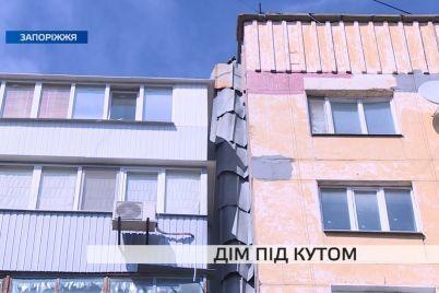 u-zaporizhzhi-prosidad194-budinok-chi-vdastsya-czomu-zaraditi.jpg