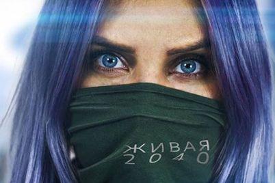 u-zaporizhzhi-rozpochalis-zjomki-fantastichnogo-filmu.jpg