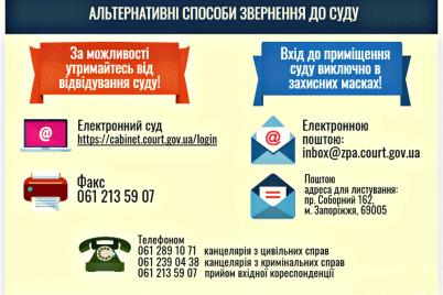 u-zaporizhzhi-shhe-v-odnomu-sudi-viyavili-covid-19-u-praczivnika.png